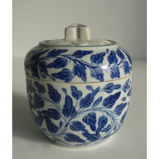 Blue & White Leaf Motif Jar - Image 2 of 5