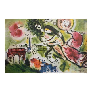 "Marc Chagall ""The Flying Bouquet"", XL Limited Edition Print With C. O. A., C.1990s For Sale"