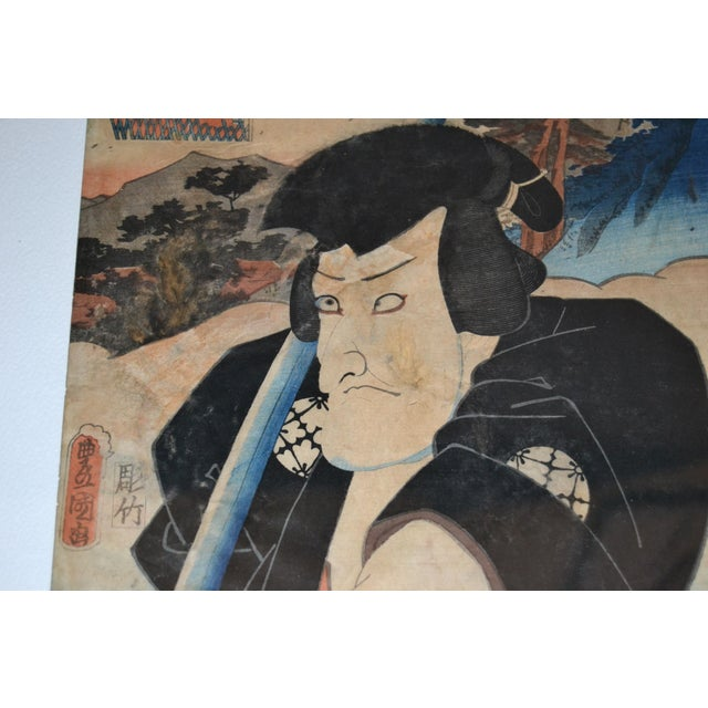 Asian Utagawa Toyokuni III Japanese Gilt Framed Woodblock Print Parchment Paper C. 1857 For Sale - Image 3 of 13