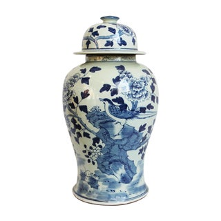 Indigo Blue & White Ginger Jar For Sale