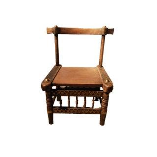 Ivory Coast Baule Ceremonial Chair
