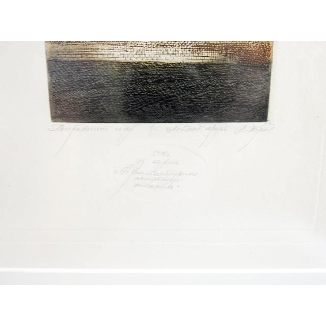 1970s Russian Orthodox Churches Etchings - A Pair For Sale - Image 5 of 6