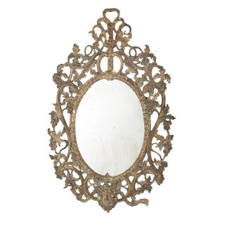 Vintage George I Period Mirror With Grape Vine Motif Frame For Sale