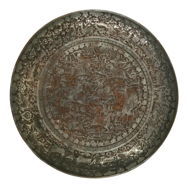 "10.75"" Antique Persian Etched Tinned Copper Plate For Sale"