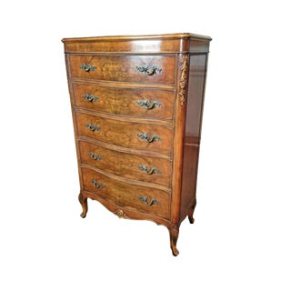 1970s Traditional John Widdicomb Flamed Mahogany Chest of Drawers For Sale