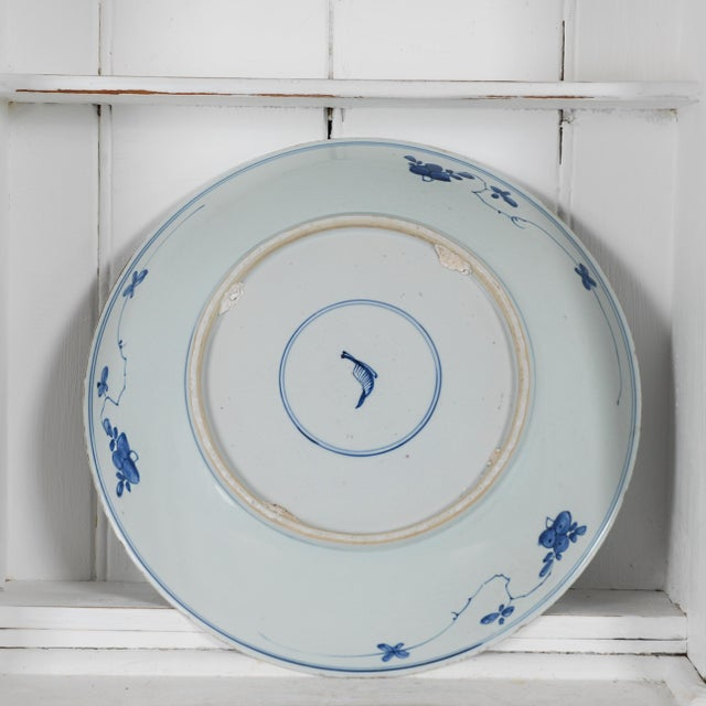 17th Century Antique Chinese Porcelain Blue and White Deep Charger Bowl Ceramic For Sale - Image 4 of 12