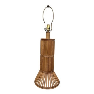 1970's Vintage Boho Chic Rattan Table Lamp For Sale