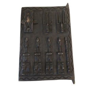 African Dogon Miniature Granary Door from Mali