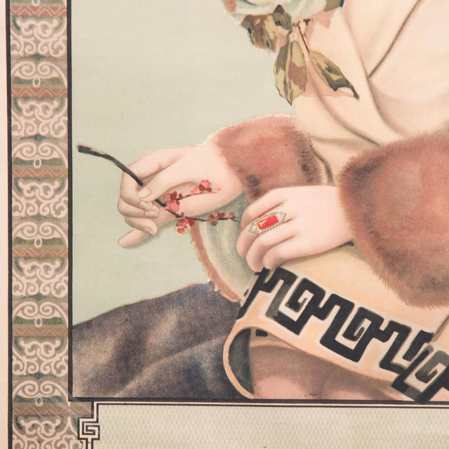 Art Deco Vintage Chinese Deco Advertisement Poster For Sale - Image 3 of 4