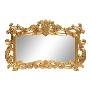 LaRue French Traditional Gold Wall Mirror For Sale