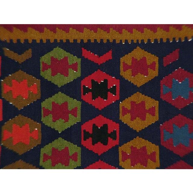 Vintage Afghan Kilim - 3' x 5' - Image 2 of 2
