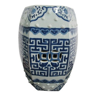 Blue and White Hexagonal Geometric Garden Stool For Sale