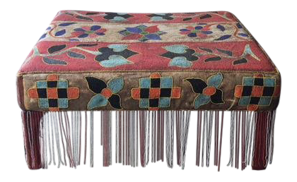 Antique African Yoruba Beaded Ottoman/Coffee Table