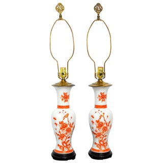 Vintage Asian Porcelain Vase Lamps