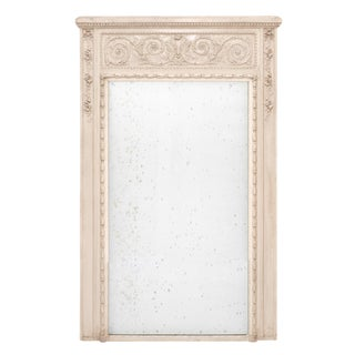 French Antique White Trumeau Mirror For Sale