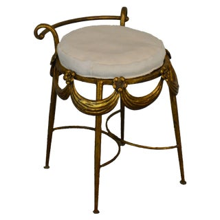Italian Gilt Metal Vintage Hollywood Regency Vanity Stool For Sale