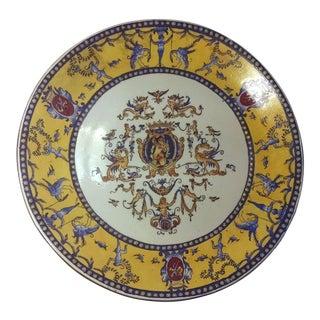 Vintage Chinoiserie Decorative Plate