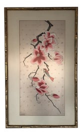 Image of Faux Bamboo Textile Art