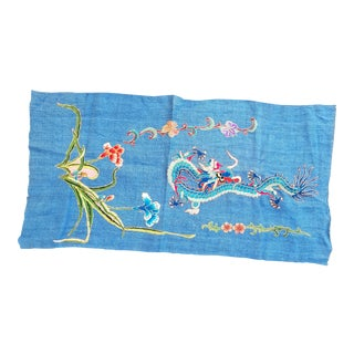 Chinese Foo Dragon Antique Pillow Fragment For Sale