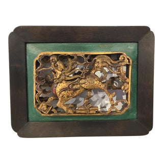 Vintage Asian Craved Gold and Green Dragon Panel For Sale