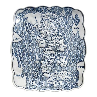 Vintage Mid Century Japanese Blue and White Map Platter For Sale
