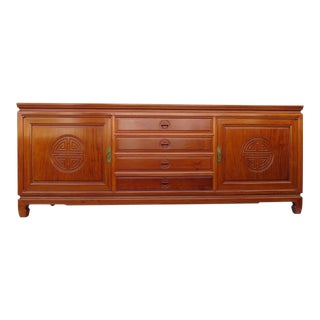 Chinese Rosewood Credenza For Sale