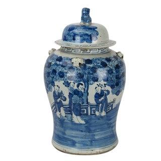 Vintage Blue & White Porcelain Jar