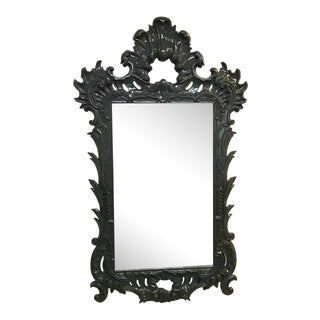 Large Lacquered Keyhole Mirror