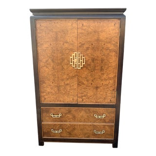1970's Century Furniture Burl Wood Cabinet With Brass Hardware For Sale