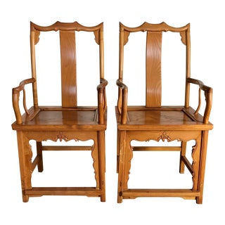 High Back Antique Chinese Officials Golden Elm Wood Armchairs - a Pair For Sale