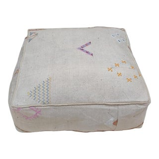 Moroccan Cactus Silk Pouf,gray Foot Stool Cover Cut From a Cactus Silk Rug For Sale
