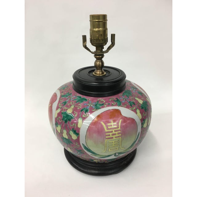 Asian Vintage Chinese Long Life Symbol Pink Jar Lamp For Sale - Image 3 of 4