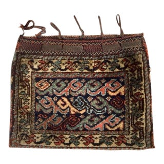 Handmade Afghan Baluch Saddle Bag For Sale