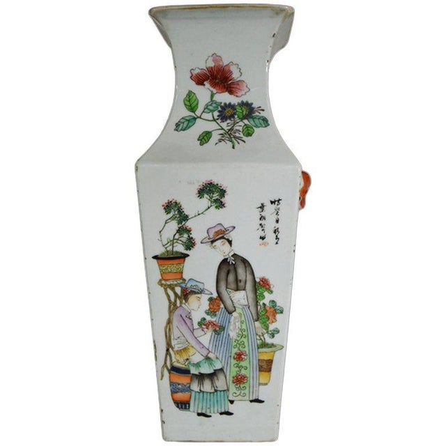 Antique Hand-Painted Porcelain Vase with Scenes from 19th Century, China For Sale - Image 11 of 11