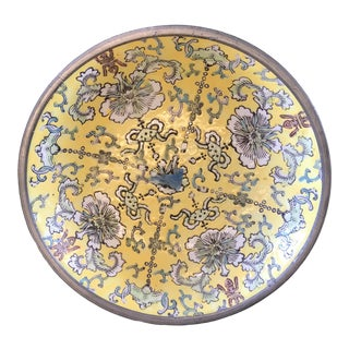 Japanese Yellow Decorative Plate For Sale