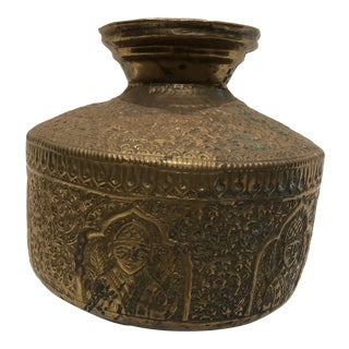 Early 20th Century Repousse Brass Water Jug For Sale