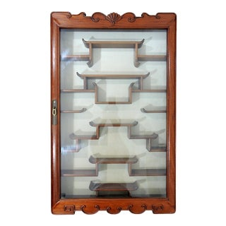 20th Century Chinoiserie Solid Rosewood 'Ming Style' Glass Front Display Wall Cabinet For Sale