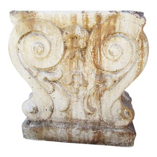 19th-C. French Garden Fragment For Sale