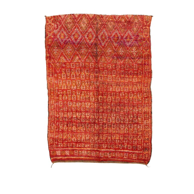 Vintage Azilal Handwoven Rug - 7′ × 9′10″ For Sale