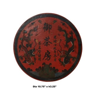Chinese Distressed Red Characters Graphic Round Shape Box Preview