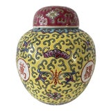 Image of Asian Ginger Jar With Lid For Sale