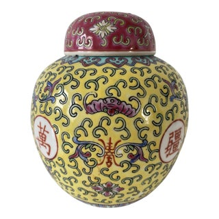 Asian Ginger Jar With Lid For Sale