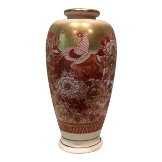 Floral Red & White Japanese Vase