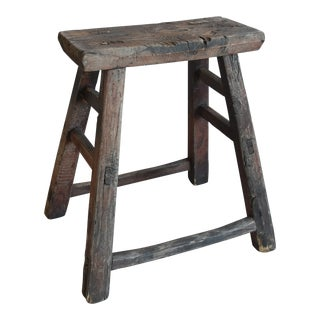 French Farmhouse Primitive Handmade Elm Stool Bench For Sale