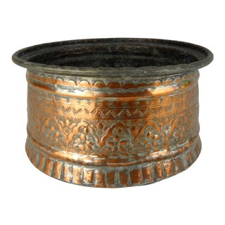 Medium Moorish Copper & Pewter Planter For Sale