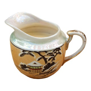 Vintage 1960s Asian Creamer Candle For Sale
