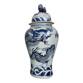 "Mansion Size Chinoiserie B& W Porcelain Ginger Jar Dragon & Phoenix 37"" H For Sale"