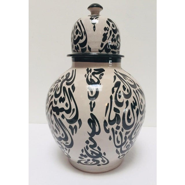 Islamic Moroccan Ceramic Lidded Urn With Arabic Calligraphy Lettrism Black Writing For Sale - Image 3 of 12