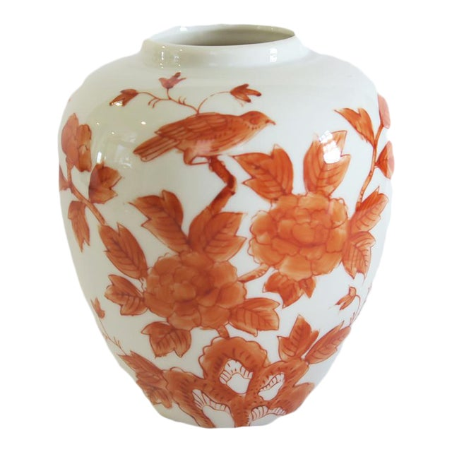 Vintage Andrea By Sadek Orange And White Handpainted Chinoiserie