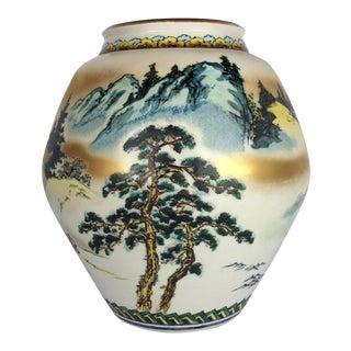 Kutani Japanese Hand Painted Vase